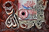 Islamic Wall Art Hand Painted Oil On Canvas Individual Islamic Calligraphy - Surat Al-Ikhlas & Lohe Qurani - Unframed