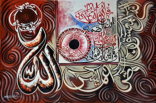 Islamic Wall Art Hand Painted Oil On Canvas Individual Islamic Calligraphy - Surat Al-Ikhlas & Lohe Qurani - Unframed by Islamic Art Online