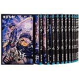 Tegami Bachi, Letter Bee 1-18 volume set (Jump Comics) Japanese Edition