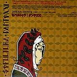 Sepultura: Dante Xxi [+1 Bonus] (Audio CD)