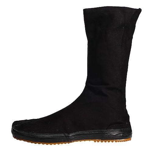 Amazon.com: S.B.J – Sportland – Saga japonés Ninja zapatos ...