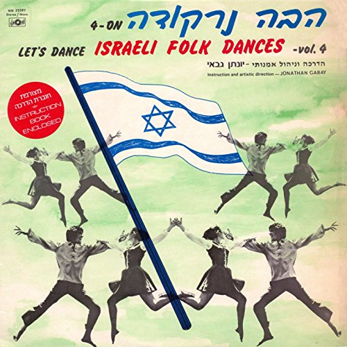 Israeli Folk Dances, Vol. 4 (Israeli Folk Dancing)