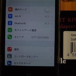 Amazon Kingmobile Simロック解除アダプタ Ios8対応 ソフトバンクiphone4s専用 Smartking Sb Ax050sim非対応 家電 カメラ オンライン通販