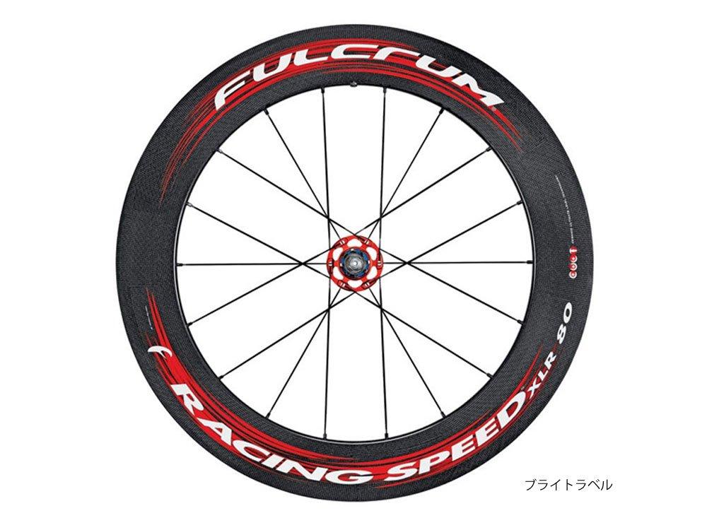 FULCRUM (フルクラム) RACING SPEED XLR 80 カーボンチューブラーホイール リア用カンパ10 11S 0274280001   B0146JFUQO