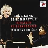 プロコフィエフ:ピアノ協奏曲第3番&バルトーク:ピアノ協奏曲第2番(初回生産限定盤)(DVD付)