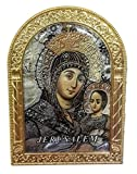 Blessed Virgin Mary Golden Metal 3.5'' Icon Picture Jerusalem Keepsake Holy Land