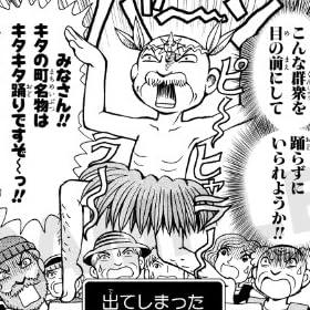 魔法陣グルグル2 (2) (ガンガンコミックスONLINE)