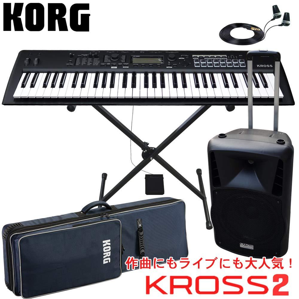 ストリートライブに KORG シンセサイザー KROSS2 61 黒色 (充電式大型スピーカー付き ライブセット)ケース付き   B07H26YRMR