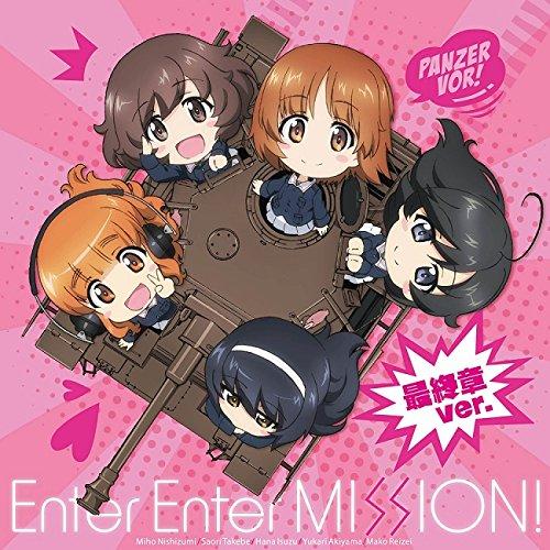 Enter Enter MISSION! 最終章ver