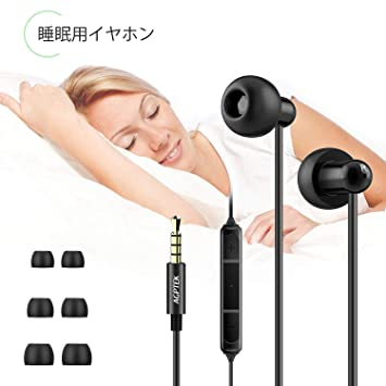 a9e3227088 Amazon.co.jp: AGPTEK 睡眠用イヤホン カナル型 高音質 寝ホン 遮音 ...