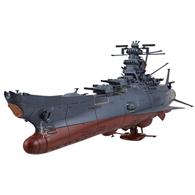 Bandai Hobby Space Battleship Yamato 2199 (Argo) Cosmo Reverse Version Action Figure: Toys & Games