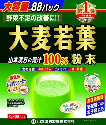 山本漢方 大麦若葉粉末100% スティックタイプ 大容量 3g×88パック × 6個セット 3g×88パック × 6点  B07QDX4Y7F