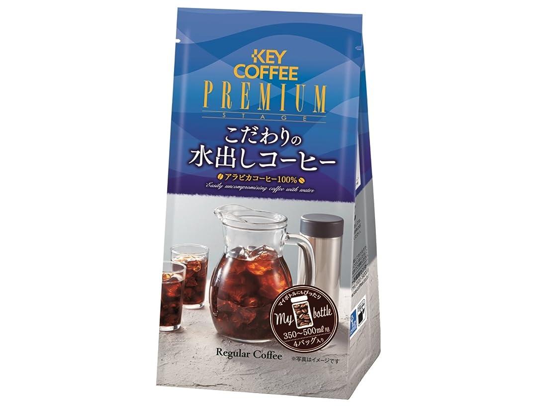 ポジティブライオン手錠AGF ブレンディ 袋 210g 【インスタントコーヒー】 【詰め替え】 【大容量】