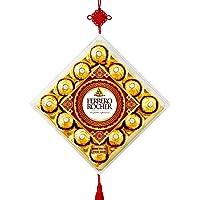 Ferrero 费列罗 Rocher榛果威化巧克力24粒礼品钻石装300g(新老包装,随机发货)