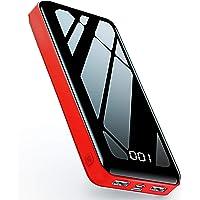 Nuxgal Powerbank 26800mAh Externer Akku LCD Digital Display Ultra Kompakter Batterie Pack 2 Eingängen 2 Ausgängen USB Externes Tragbares Ladegerät Mit für Handy, Tablet und Mehr USB-Gerät