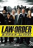 [DVD]LAW&ORDER/ロー・アンド・オーダー〈ニューシリーズ1〉DVD-BOX