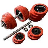 IROTEC(アイロテック) ラバー ダンベル 60KG セット (片手30kg×2個)/ 筋トレ ベンチプレス 筋力 トレーニング