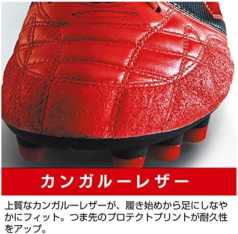 サッカースパイク HAS1234 メンズ
