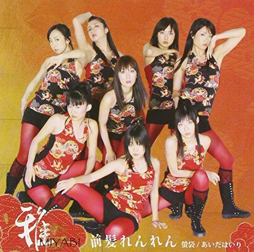 maegami-renren