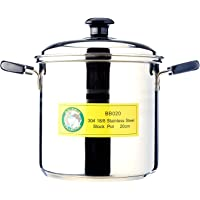 Dolphin Collection Stainless Steel Stock Pot 20cm (Sandwich Base)