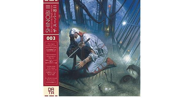 Shinobi III : Hirofumi,Morihiko Akiyma and Masayuki N ...