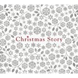 クリスマス・ストーリー