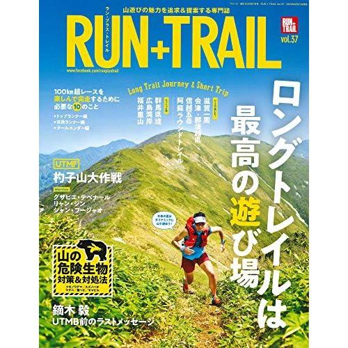 RUN+TRAIL 表紙画像