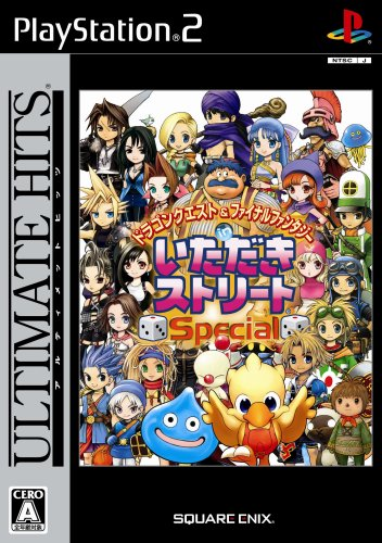Dragon Quest & Final Fantasy in Itadaki Street Special (Ultimate Hits) [Japan Import]