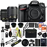 ZeeTech Ultimate Bundle for D7200 Digital SLR with 18-55mm VR Lens + 55-200mm VR + Starter Kit + Tripod + 2pcs 16GB Memory + Reader + Case + Wide Angle + Telephoto + Flash + Battery + Charger