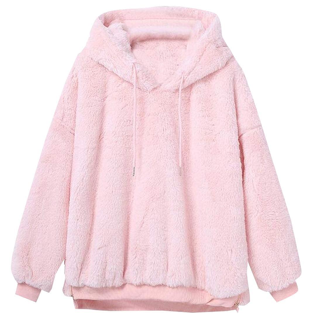Beloved Women Sherpa Pullover Sweaters Fleece Sweatshirt Tunic Blouse