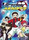 Victory Kickoff !!, Tome 1 : par Kawabata