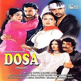 Amazon.com: Dil Wala Bangla Mahi: Naseebo Lal: MP3 Downloads