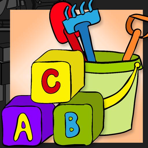 Juguetes Para Colorear Libro Amazones Appstore Para Android