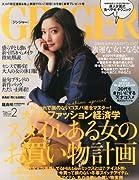 GINGER (ジンジャー) 2014年 02月号 [雑誌]