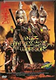 AN EMPRESS AND THE WARRIORS (F