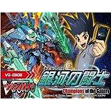 カードファイト!! ヴァンガード VG-EB08 エクストラブースター 第8弾 銀河の闘士 BOX