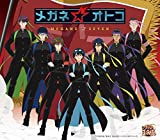 Megane Seven - Megane Otoko [Japan CD] NECM-10247