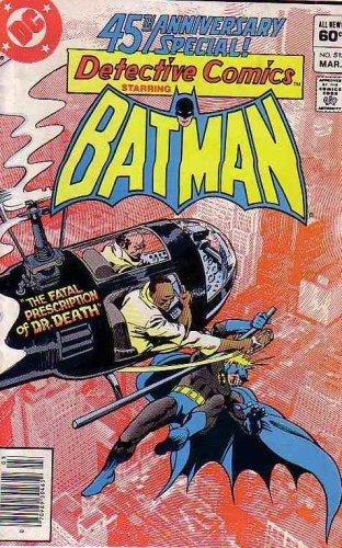Detective Comics Starring Batman -- March 1982 No. 512 (45th Anniversary Special, 46)