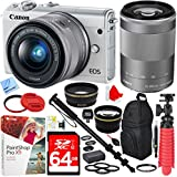 Canon EOS M100 Digital Camera with EF-M 15-45mm & 55-200mm IS STM Lens (White) and Deluxe Sling Backpack Plus 64GB Accessories Bundle
