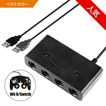 For Gamecube Adapter For Gamecube Controller Adapter Switch With Turbo And Home Buttons For Game Controller Adapter Switc Back To Search Resultsconsumer Electronics