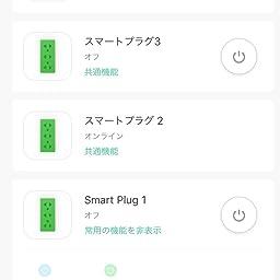 Amazon Co Jp Wifiスマートプラグ 2ソケット型 独立スイッチ付き Conico スマートコンセント 音声コントロール 省エネ 消費電力管理 直差しコンセント 2ピン 遠隔操作 Google Home Ifttt対応 日本語アプリ スケジュール設定 電源制御 日本語説明書付き Diy 工具