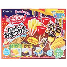 Kracie Popin' Cookin' kit Fun Festival Omatsuri DIY candy