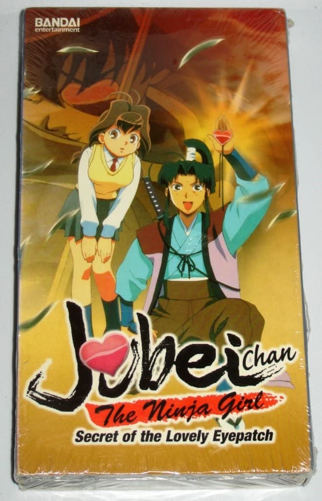 Amazon.com: Jubei-Chan the Ninja Girl Vol. 4 [VHS]: Jubei ...
