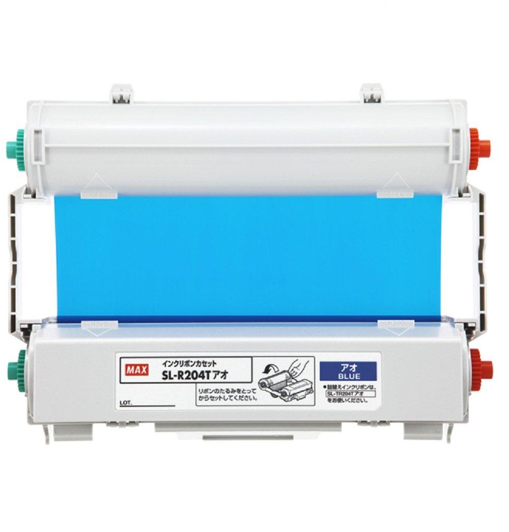 マックス ビーポップ CPM-200用 インクリボン 青 SL-R204T  青 B017R9PTUW