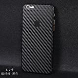 For iPhone 6 6S 4.7 Inch Case Back Sticker, iNenk New Carbon Fiber Back Film Sticker Case Cover Skin Decal Protector - Black