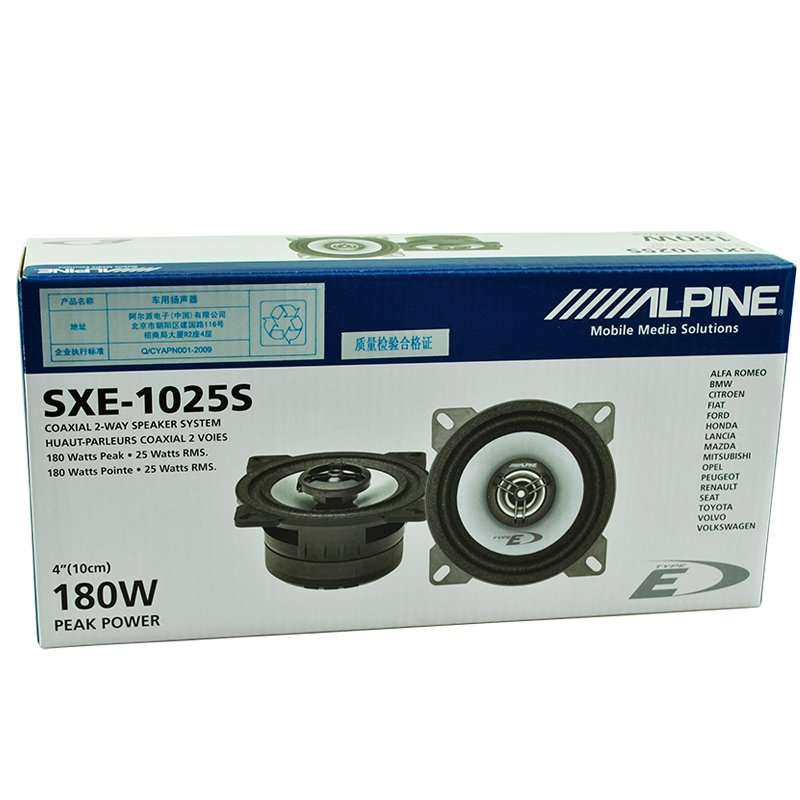 Alpine SXE 1025 S Hauts Parleurs Auto