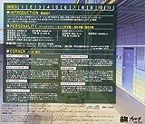 RADIO CD DIA NO A NET KOUSHIEN