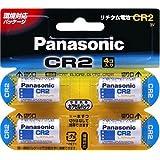 パナソニック リチウム電池 カメラ用 3V 4個入 CR-2W/4P