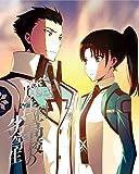 魔法科高校の劣等生 入学編 3(完全生産限定版) [Blu-ray]