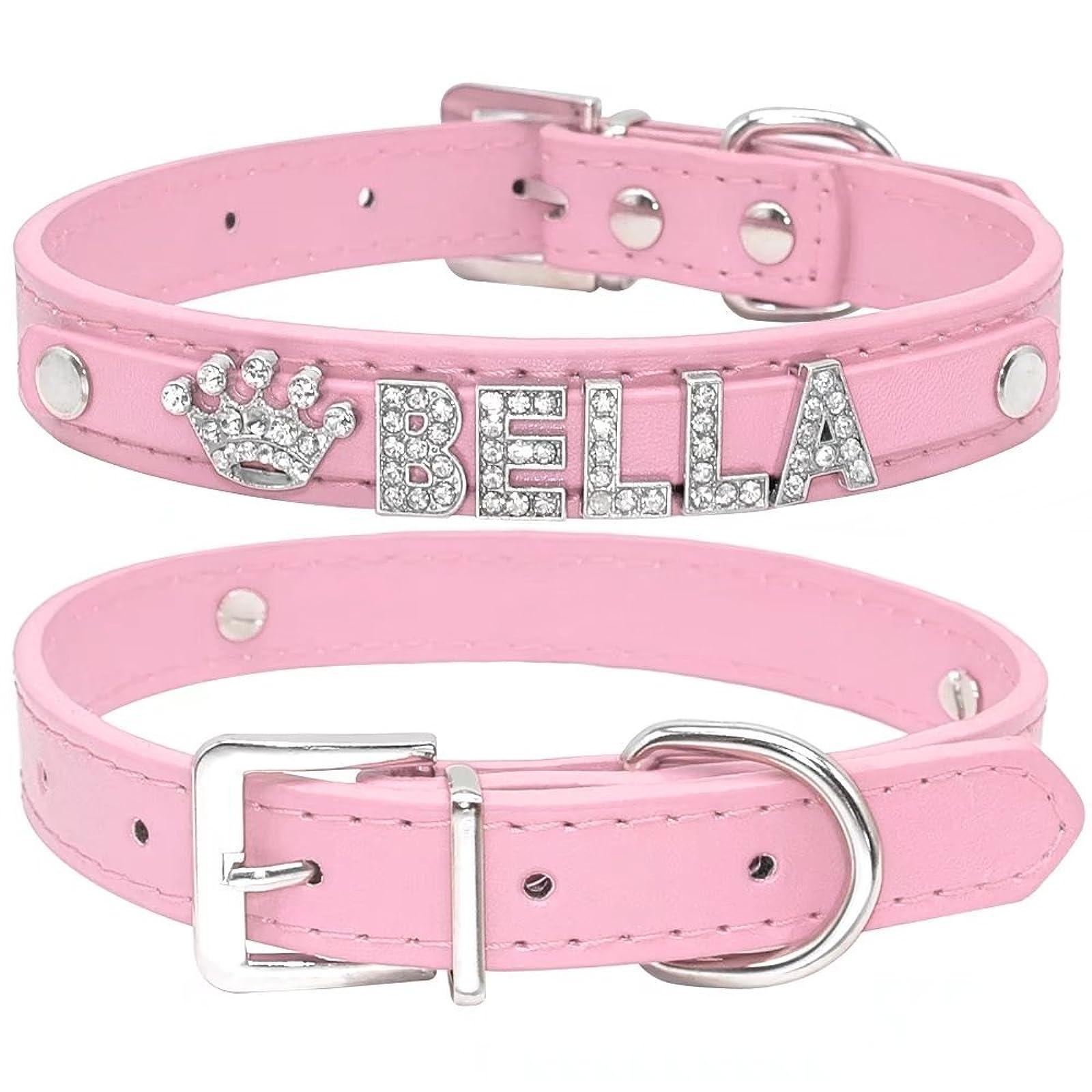 Didog Smooth PU Leather Custom Dog Collars - 6